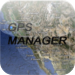 GPS Manager